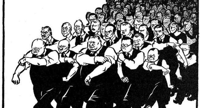 mob-inmarathi