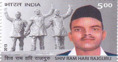 rajguru inmarathi