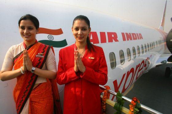 Air hostes-inmarathi