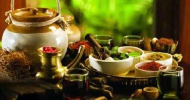 Ayurveda medicines InMarathi