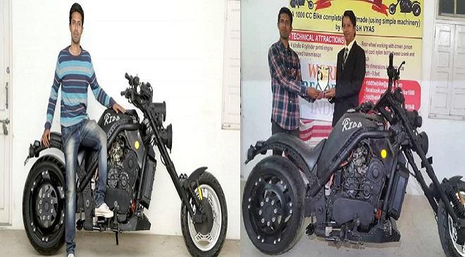 Indian handmade 1000cc motorcycle.Inmarathi00