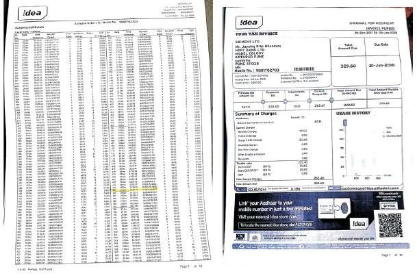Koregaon Bhima Report 10 - Vadhu Budruk PolicePatil Call details inmarathi
