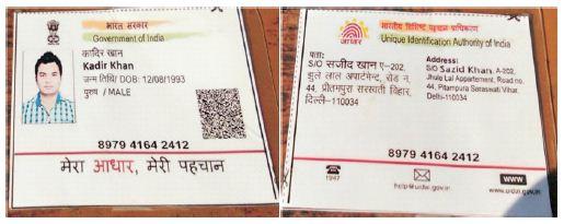 Koregaon Bhima Report 19 - Kadir Khan ADHAR card inmarathi