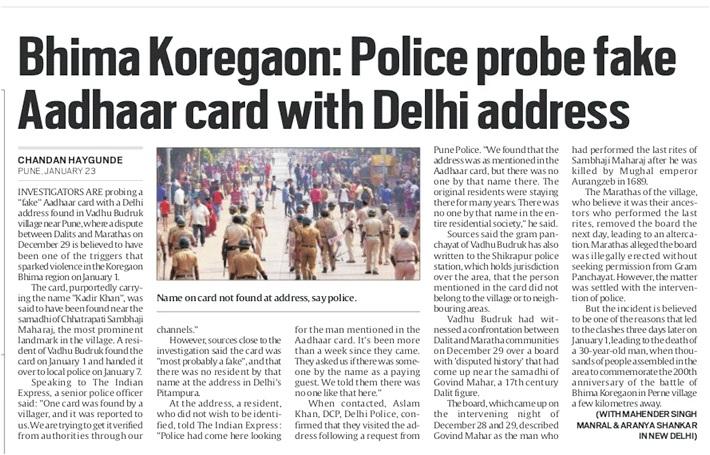 Koregaon Bhima Report 19 - Kadir Khan News inmarathi