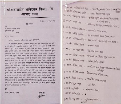 Koregaon Bhima Report 27 - milind ekbote support letter inmarathi