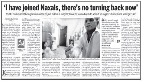 Koregaon Bhima Report 40 - santosh selar becomes naxalite inmarathi