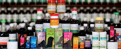 ayurvedic_Shops_in_Hubli-inmarathi