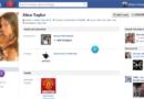 फेसबुकवरील फेक अकाउंट कसे ओळखायचे? जाणून घ्या..