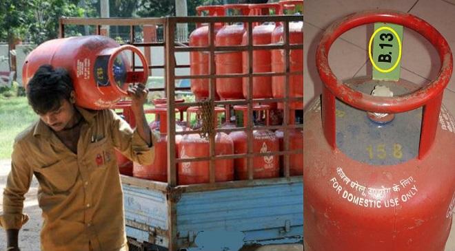 gas cylinder-inmarathi01