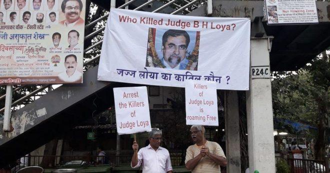 judge-loya-inmarathi