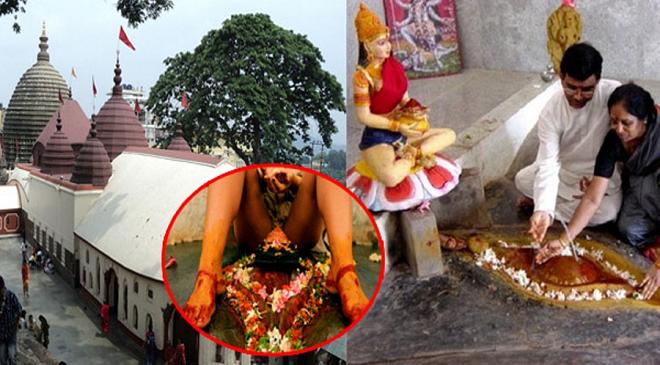 kamakhya temple inmarathi