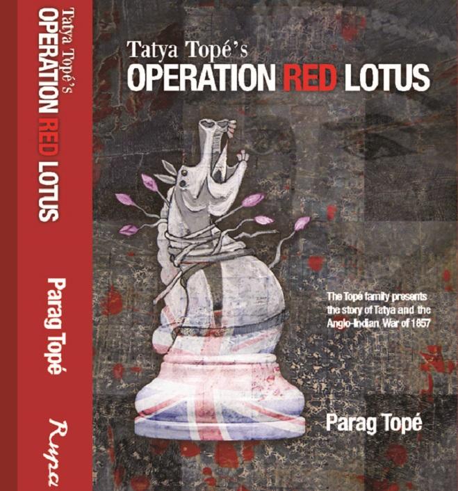 operation-red-lotus tyatya tope InMarathi