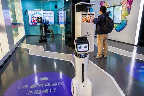 robots-inmarathi08