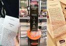 सर्जनशीलता वाढवण्यासाठी फ्रांसमध्ये लढवली गेलीय अनोखी शक्कल : लघुकथांचे ATM