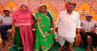 udaipur-couple-inmarathi01