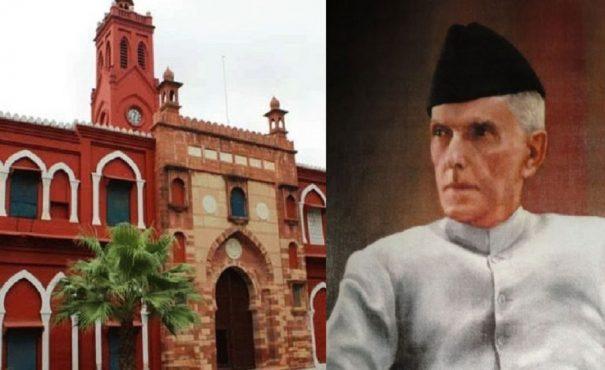 Jinnah-inmarathi