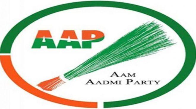 aap-logo-inmarathi