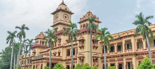 banaras-hindu-university-inmarathi