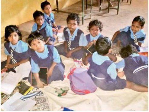 bpl-school-inmarathi