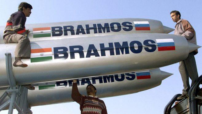 brahmos-inmarathi
