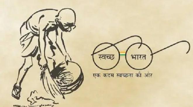 gandhi swach bharat inmarathi