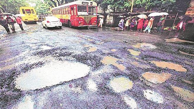 mumbai pot holes inmarathi