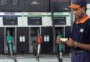 पेट्रोल दरवाढीवर स्मार्ट उपाय : ह्या ४ आयडीयाज वापरून मिळवा स्वस्त पेट्रोल