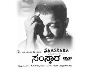 samskara-inmarathi
