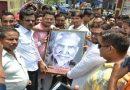अलिगढ विद्यापीठात आता 'जिहादची योजना' करणाऱ्या नेत्याचा फोटो लावण्याची मागणी !