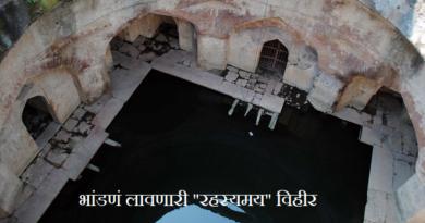 tantrik bawdi inmarathi