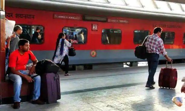 train 1 InMarathi
