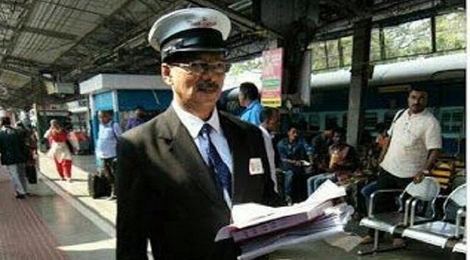 train 2 InMarathi