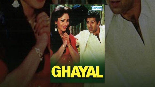 Ghayal-inmarathi02
