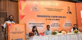 Startup-inmarathi