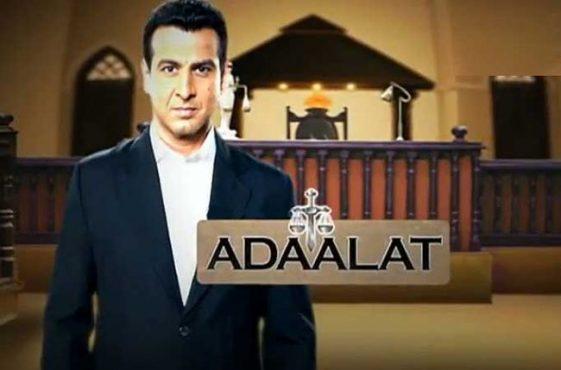 adaalat-inmarathi