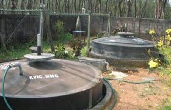 biogas-inmarathi