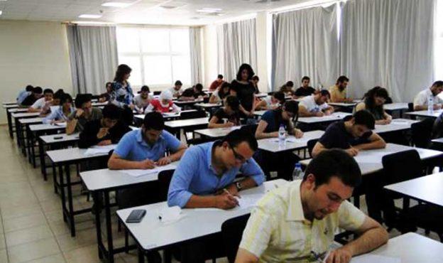 exam-inmarathi