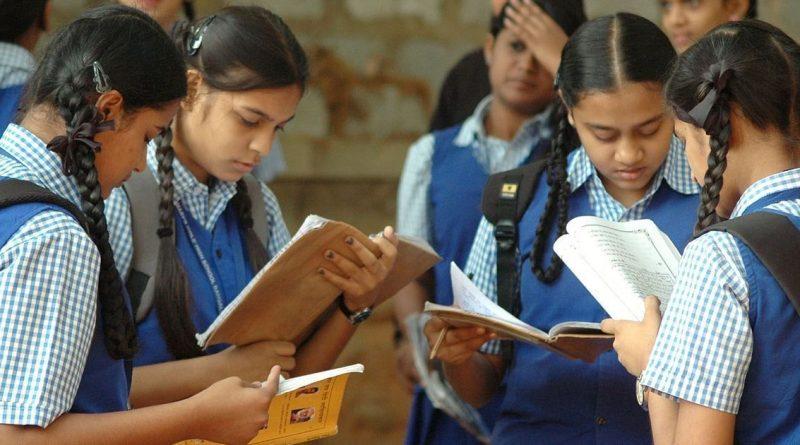 exams-inmarathi