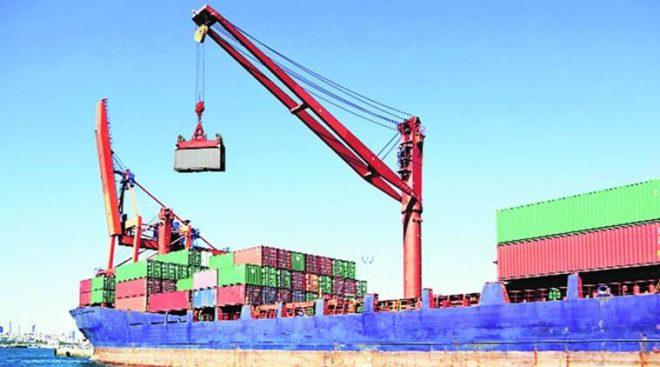 export-import-inmarathi