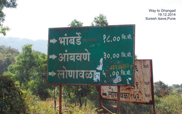 ghangad-fort-inmarathi