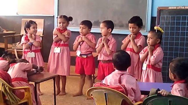 marathi school inmarathi