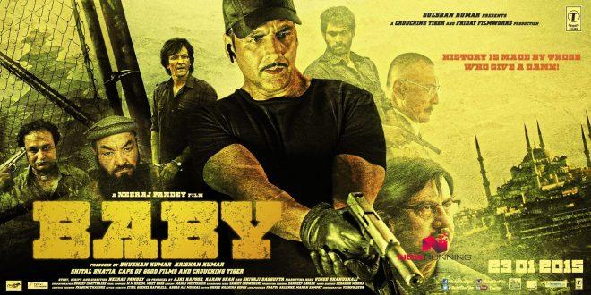 movies baans in pakistan-inmarathi