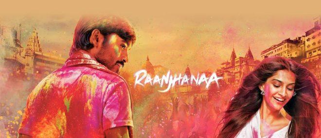 movies baans in pakistan-inmarathi01