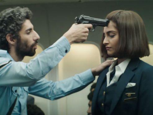 movies baans in pakistan-inmarathi03
