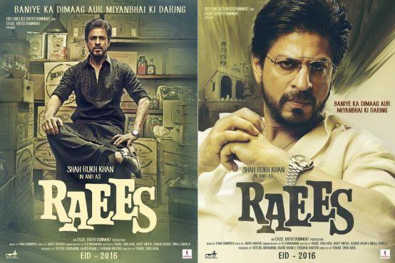 movies bans in pakistan-inmarathi04