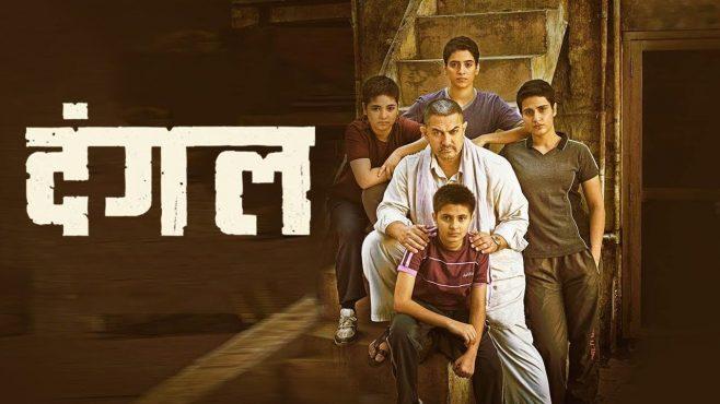 movies bans in pakistan-inmarathi05