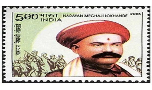 narayan_meghaji_lokhande-inmarathi