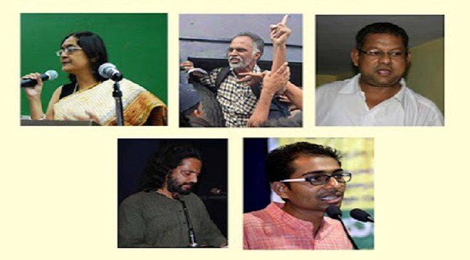 naxalites arrested in koregao bhima riot case inmarathi