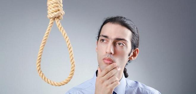 suicide inmarathi