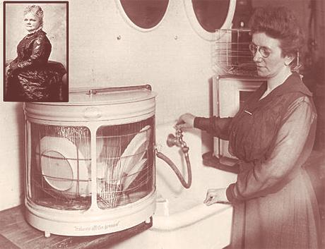 women inventors-inmarathi05